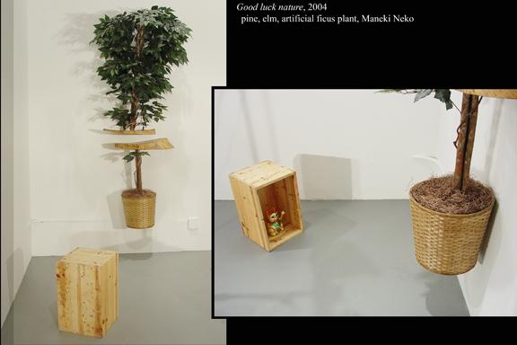 tree_2_Gabriel_Akagawa.jpg